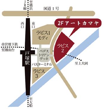 アートカマヤ地図